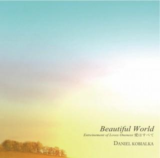 Beautiful World 愛はすべて