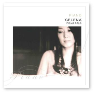 CELENA SELECTION 〜PIANO〜